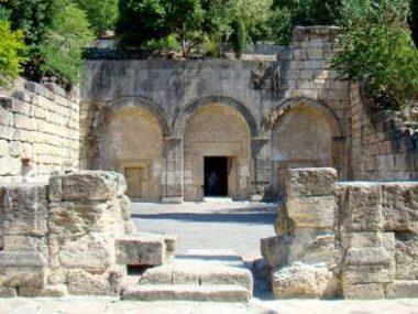Beit Shearim