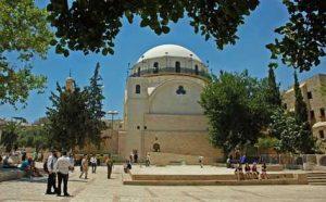 Jewish Quarter Tour Jerusalem