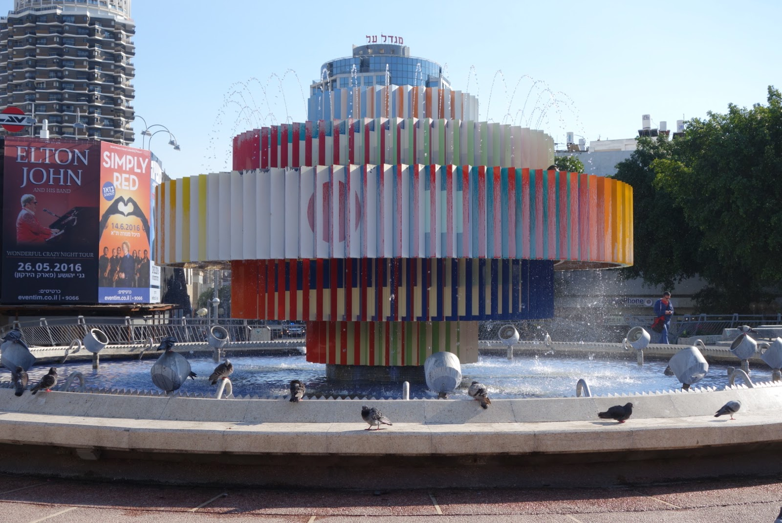 Colorful fountain in Tel Aviv