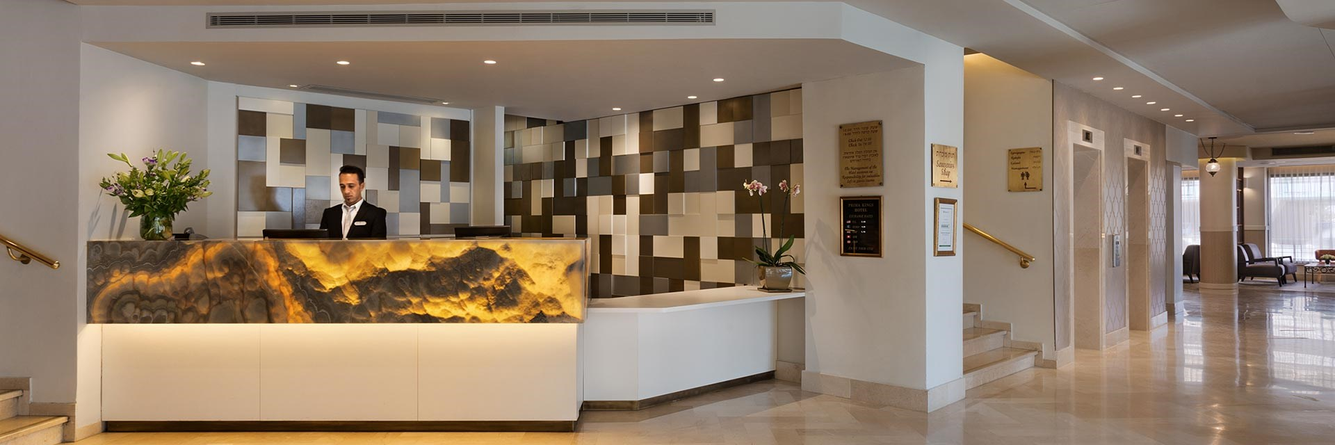 The lobby at the Prima Kings Hotel, Jerusalem